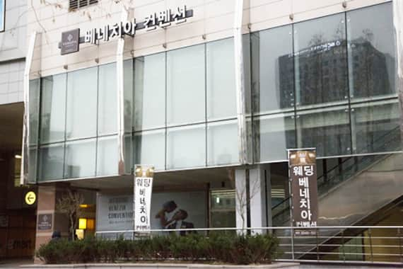 free korea address